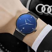 手錶 手錶男超薄新款簡約腕錶休閒學生男錶男士時尚鋼帶夜光防水石英錶 潔思米