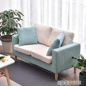 布藝沙發三人小戶型北歐臥室陽臺簡約小沙發單人雙人卡座拆洗沙發 YDL