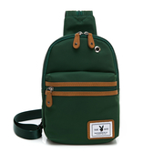 PLAYBOY-  單肩背包可後揹 就是青春系列 -綠色