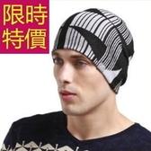 毛帽-時尚針織保暖毛線羊毛男帽子2色62e52[巴黎精品]