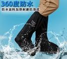 防水鞋套 防雨鞋套防滑加厚耐磨底成人學生男女士戶外騎行摩托車下雨天防水新年禮物