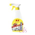 天工 全效清潔劑 450ml 艾莉莎ELS
