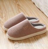 樸西冬季拖鞋家用情侶室內毛絨厚底防滑保暖棉拖鞋女家居包跟可愛  圖拉斯3C百貨