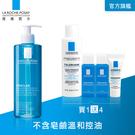 深層清潔油性皮膚,調理油脂分泌 安全溫和低刺激 適合油性或敏感性皮膚使用,改善油光、毛孔問題