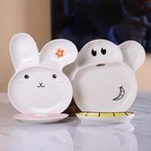 寶寶分格盤創意兒童餐具碗碟家用可愛卡通早餐盤陶瓷西餐盤水果盤 居享優品
