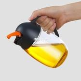 油壺玻璃油壺廚房家用防漏小油瓶裝油瓶醬油瓶醋瓶醋壺油罐套裝YYS 伊莎公主