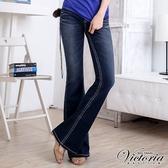Victoria V字鑽中高腰靴型褲-女-中深藍
