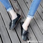 豆豆鞋 兩穿小白鞋女春秋季新款單鞋韓版奶奶鞋平底女鞋流蘇豆豆鞋