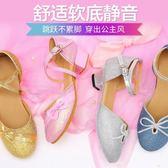 女童拉丁舞鞋兒童女孩初學者中跟軟底舞蹈鞋少兒跳舞鞋練功考試鞋 快速出貨