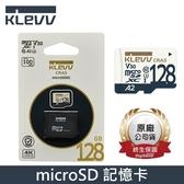 【抗漲↘+贈SD收納盒】KLEVV 科賦 (海力士) 128GB 4K記憶卡 microSDXC A2 V30 UHS-I U3 附轉卡X1【終身保固】
