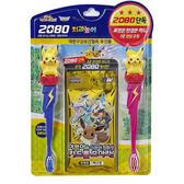 韓國 2080 精靈寶可夢 皮卡丘兒童牙刷(2入)【小三美日】