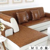 沙發墊竹席防滑簡約紅木涼墊 MG小象