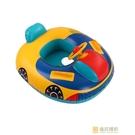 加厚方向盤寶寶坐圈 游泳圈兒童座圈充氣浮圈汽艇 兒童幼兒游泳圈 快速出貨