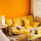 懶人沙發單雙人榻榻米臥室小戶型折疊沙發床網紅款可愛女孩小沙發 歐韓時代