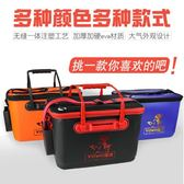 活魚桶一體成型硬殼加厚魚護桶eva釣魚桶多功能防水裝魚桶魚護箱