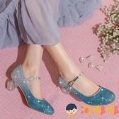 女童皮鞋兒童公主高跟演出模特走秀水晶禮服單鞋【淘嘟嘟】