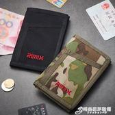 錢包 三折短款迷彩通勤戰術錢包 多功能軍迷戶外折疊銀行卡包男士錢包 時尚芭莎