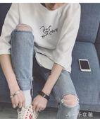 男士t恤長袖潮個性夏季五分袖男生半袖韓版5分中袖短袖上衣服「千千女鞋」