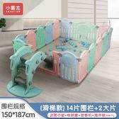 小霸龍兒童遊戲圍欄 寶寶防護欄家用安全柵欄嬰兒室內爬行墊學步欄jj