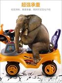 挖掘機玩具車男孩可坐人可騎超大號滑行工程挖挖機小孩挖土機