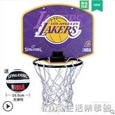 室內房間籃球框家用籃球架兒童掛式小籃板扣籃小框免打孔迷你籃筐 樂事館新品