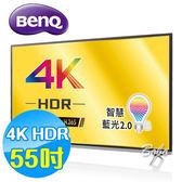 BenQ明基 55吋 55JM700 4K HDR 護眼 LED液晶顯示器 液晶電視(含視訊盒)