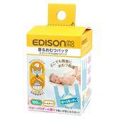 韓國 Edison愛迪生 防臭微香尿布處理袋100枚入