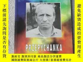 二手書博民逛書店罕見Przepychanka(波蘭語原版)Y21478 Jan