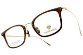 WONDERWOOD 光學眼鏡 W07 C1 (棕-金) 性復古設計款 #金橘眼鏡