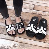 夏季情侶款涼拖鞋居家鞋兒童浴室洗澡【熊貓本】
