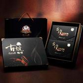 【TGC】台灣咖啡莊園滴濾式咖啡精品禮盒