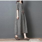 2020夏季新款韓版寬鬆大碼女裝時尚不規則拼接棉麻格子短袖連身裙 萊俐亞