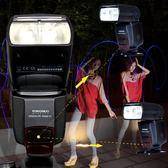 限定款閃光燈 YN560IV四代4代 單反閃光燈佳能尼康索尼通用機頂外置閃光燈jj