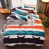 雙面加厚保暖法萊絨四件套珊瑚絨法蘭絨被套床單床上用品 QQ12007『bad boy時尚』
