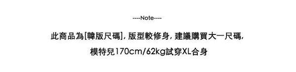 『潮段班』【HJ000D03】日韓夏季新款 M-6L 大尺碼 胸前英文字背面民族風圖騰楓葉 圓領T恤 短袖上衣