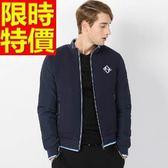 夾克外套 太空棉-時尚拼接保暖夾棉男立領外套65ac13【巴黎精品】