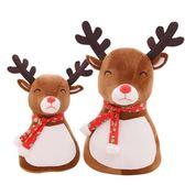 聖誕老人 聖誕老人公仔暖手抱枕麋鹿插手枕冬季手唔毛絨玩具兒童聖誕節禮物 珍妮寶貝
