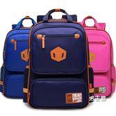 (交換禮物)正韓兒童書包後背包書包小學生男女級兒童後背包減負防水