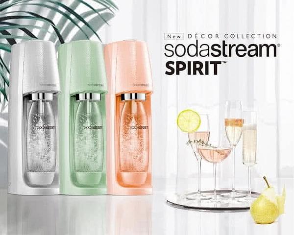 【信源】)Sodastream 時尚風自動扣瓶氣泡水機Spirit(3色可選)