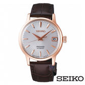 SEIKO 精工 SRP852J1 (4R35-02T0P) 機械錶 玫瑰金 女錶/雞尾酒/33.8mm