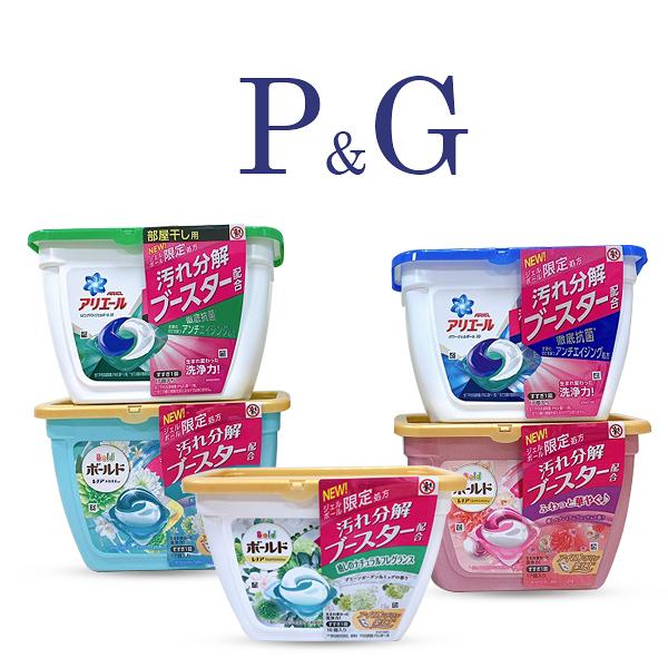 日本P&G 第三代3D洗衣膠球 17顆 植物16顆 多款可選 洗衣球 2020年新版【YES 美妝】