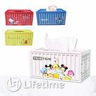 ﹝卡通貨櫃屋造型衛生紙盒﹞正版 面紙盒 衛生紙盒 收納盒 置物盒 維尼〖LifeTime一生流行館〗