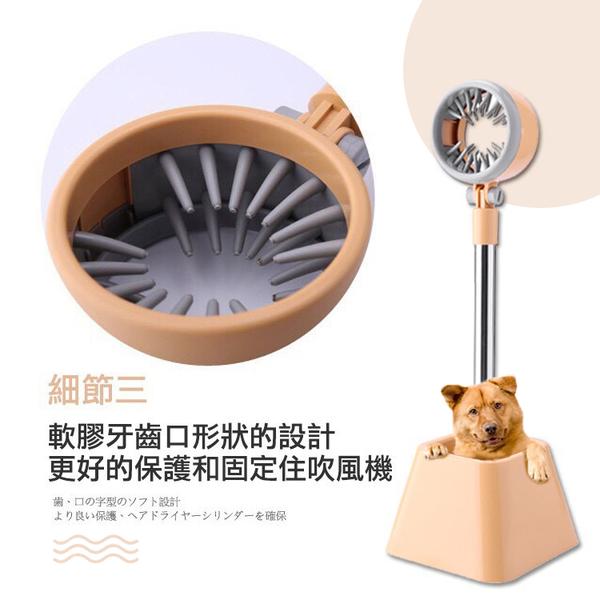 【免運費!吹風機架 寵物吹風機架】寵物烘毛 寵物吹毛 直立式 懶人吹風機架 吹頭髮 吹風機支架