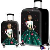 [貝貝居] 行李箱保護套 耐磨 彈力 行李箱套 保護套 旅行箱外套 皮箱防塵罩 18-20寸