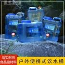 儲水桶戶外帶龍頭水桶自駕游車載儲水箱純凈礦泉水家用大容量加厚蓄水桶YJT 快速出貨