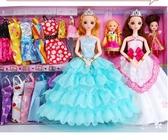 芭比洋娃娃套裝換裝大禮盒婚紗衣服兒童玩具【步行者戶外生活館】