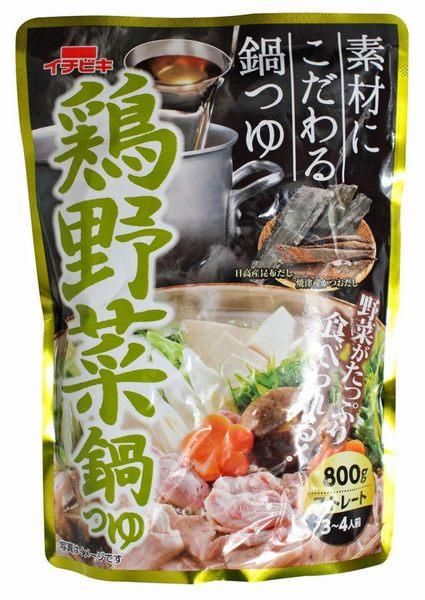 一引雞湯野菜鍋高湯包*2包