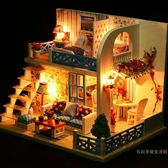 房子模型diy小屋手工創意閣樓製作益智玩具公主屋別墅生日禮物女【名創家居生活館】