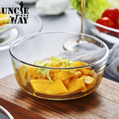 Uncle-Way威叔叔 玻璃沙拉水果蔬菜碗【H1274】玻璃碗 沙拉碗 甜品碗 湯碗 飯碗 打蛋碗 廚房餐具