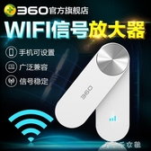 WIFI信號放大器無線中繼器家用路由器信號增強信號擴展器R1 千千女鞋